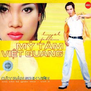 Mỹ Tâm & Việt Quang – Cây Đàn Sinh Viên – 2001 – iTunes AAC M4A – Album