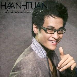 Hà Anh Tuấn – Chân Dung – 2012 – iTunes AAC M4A – Album