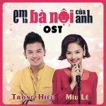 Nhiều Nghệ Sỹ – Em Là Bà Nội Của Anh (Original Motion Picture Soundtrack) – 2015 – iTunes AAC M4A – Album