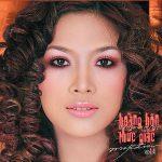 Mỹ Tâm – Hoàng Hôn Thức Giấc – 2005 – iTunes Plus AAC M4A – Album