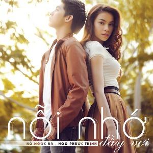 Hồ Ngọc Hà & Noo Phước Thịnh – Nỗi Nhớ Đầy Vơi – 2011 – iTunes AAC M4A – Single