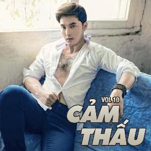 Ưng Hoàng Phúc – Cảm Thấu – 2016 – MP3 – Album
