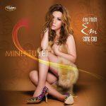 Minh Tuyết – Anh Muốn Em Sống Sao – TNCD545 – 2014 – iTunes AAC M4A – Album