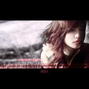 Đông Nhi – The First Step – 2010 – iTunes AAC M4A – Album