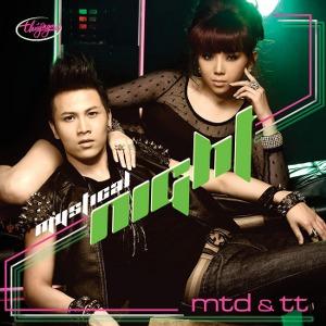 Tóc Tiên & Mai Tiến Dũng – Mystical Night – TNCD508 – 2012 – iTunes AAC M4A – Album