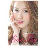 Bảo Thy – Special Album – 2011 – iTunes AAC M4A – Album