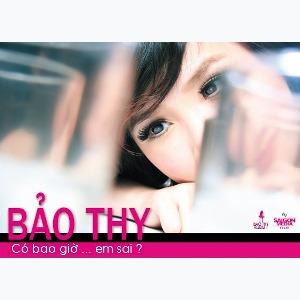 Bảo Thy – Có Bao Giờ… Em Sai – 2008 – iTunes AAC M4A – Album