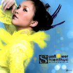 Hiền Thục – Sunflower – 2007 – iTunes AAC M4A – Album