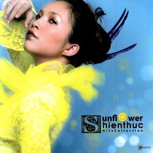Hiền Thục – Sunflower – 2007 – iTunes AAC M4A – Album