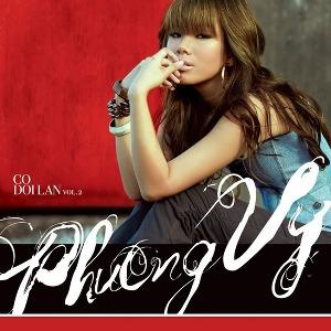 Phương Vy – Có Đôi Lần – 2009 – iTunes AAC M4A – Album