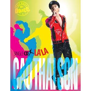Cao Thái Sơn – LaLa – 2009 – iTunes AAC M4A – Single
