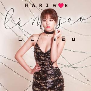 Hari Won – Làm Sao Để Yêu – iTunes AAC M4A – Single