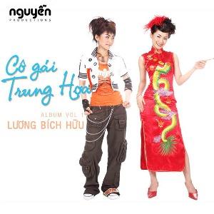 Lương Bích Hữu – Cô Gái Trung Hoa – 2006 – iTunes AAC M4A – Album