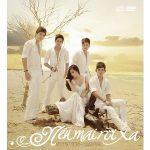 Thủy Tiên & V.Music – Nếu Mai Rời Xa – 2011 – iTunes AAC M4A – Album