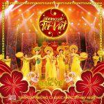 Nhiều Nghệ Sỹ – Gala Nhạc Việt 03: Hương Sắc Tết Việt – 2014 – iTunes AAC M4A – Album