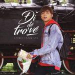 Soobin Hoàng Sơn – Đi Để Trở Về – iTunes AAC M4A – Single