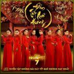 Nhiều Nghệ Sỹ – Gala Nhạc Việt 07: Đón Tết Quê Hương – 2016 – iTunes AAC M4A – Album