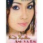 Nhiều Nghệ Sỹ – Mùa Xuân Anh và Em – 2004 – iTunes AAC M4A – Album