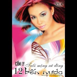 Cẩm Ly – 12 Bến Nước – Tuổi Mộng Xứ Đông – 2002 – iTunes AAC M4A – Album