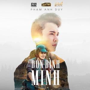 Phạm Anh Duy – Đón Bình Minh – iTunes AAC M4A – Single