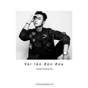 Touliver x Soobin Hoàng Sơn – Vài Lần Đón Đưa – iTunes AAC M4A – Single