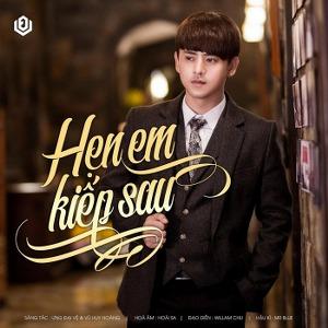 Ưng Đại Vệ – Hẹn Em Kiếp Sau – iTunes AAC M4A – Single