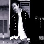 Lê Hiếu – Về Đây Em – 2007 – iTunes AAC M4A – Album