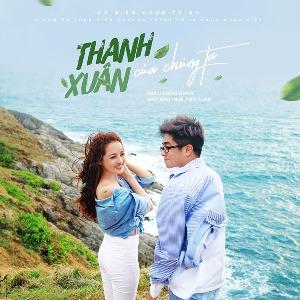 Bảo Anh & Bùi Anh Tuấn – Thanh Xuân Của Chúng Ta – iTunes AAC M4A – Single
