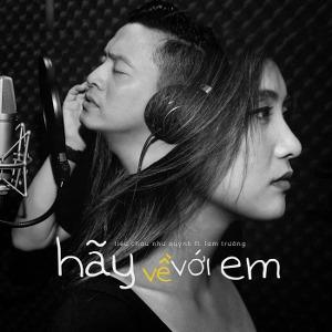 Tiêu Châu Như Quỳnh – Hãy Về Với Em – 2017 – iTunes AAC M4A – EP