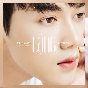 JSOL Thái Sơn – Lặng – iTunes AAC M4A – Single