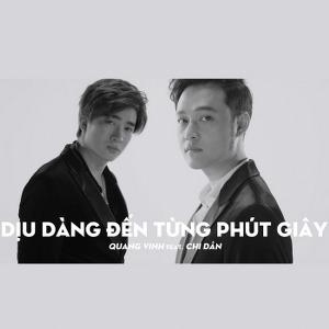 Quang Vinh & Chi Dân – Dịu Dàng Đến Từng Phút Giây – iTunes AAC M4A – Single