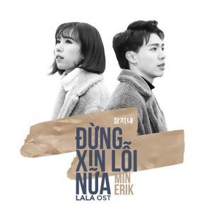 """ERIK & MIN – Đừng Xin Lỗi Nữa (Nhạc Phim """"LaLa – Hãy Để Em Yêu Anh"""") – iTunes AAC M4A – Single"""