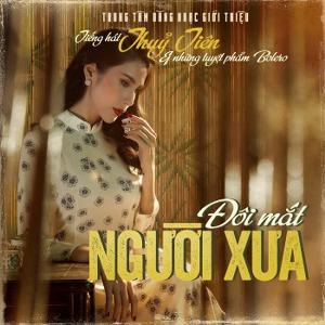 Thủy Tiên – Đôi Mắt Người Xưa – 2017 – iTunes AAC M4A – Album
