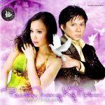 Cẩm Ly & Quốc Đại – Buồn Trong Kỷ Niệm – 2009 – iTunes AAC M4A – Album