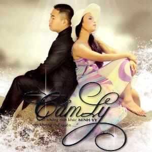 Cẩm Ly – Em Không Thể Quên (Tình Khúc Minh Vy) – 2009 – iTunes AAC M4A – Album