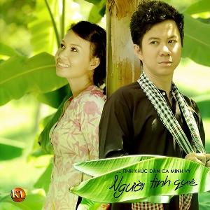 Cẩm Ly & Quốc Đại – Người Tình Quê (Tình Khúc Dân Ca Minh Vy) – 2013 – iTunes AAC M4A – Album