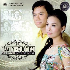 Cẩm Ly & Quốc Đại – Tuyệt Phẩm Hoàng Thi Thơ – Thanh Sơn – 2010 – iTunes AAC M4A – Album