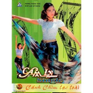 Cẩm Ly – Cánh Chim Lạc Loài – 2002 – iTunes AAC M4A – Single