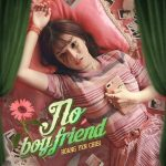 Hoàng Yến Chibi – No Boyfriend – iTunes AAC M4A – Single