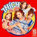 Suni Hạ Linh – Thích Rồi Đấy – iTunes AAC M4A – Single