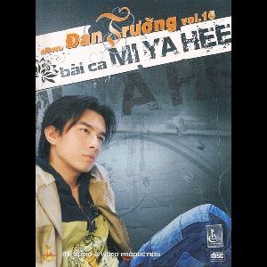 Đan Trường – Bài Ca Mi Ya Hee – 2006 – iTunes AAC M4A – Album