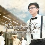 Đan Trường – Lục Tỉnh Miền Tây – 2013 – iTunes AAC M4A – Album