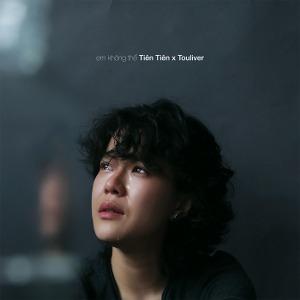 Tiên Tiên x Touliver – Em Không Thể – iTunes AAC M4A – Single