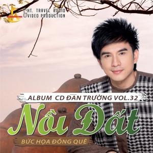 Đan Trường – Nồi Đất – Bức Họa Đồng Quê – 2015 – iTunes AAC M4A – Album