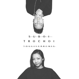 Suboi x Touliver – Trời Cho – iTunes AAC M4A – Single