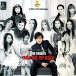 Đan Trường – Thập Nhị Mỹ Nhân – 2007 – iTunes AAC M4A – Album