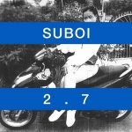 Suboi – 2.7 – 2017 – iTunes AAC M4A – EP