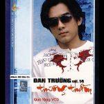 Đan Trường – Thương Thầm – 2005 – iTunes AAC M4A – Album