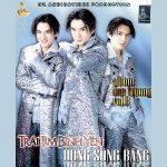 Đan Trường – Trái Tim Bình Yên – Dòng Sông Băng – 2002 – iTunes AAC M4A – Album