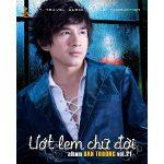 Đan Trường – Ướt Lem Chữ Đời – 2009 – iTunes AAC M4A – Album